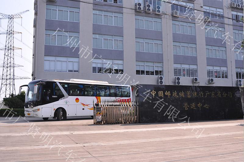 中国邮政储蓄银行广东省分行营运中心