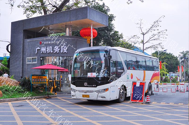 广铁集团广州机务段