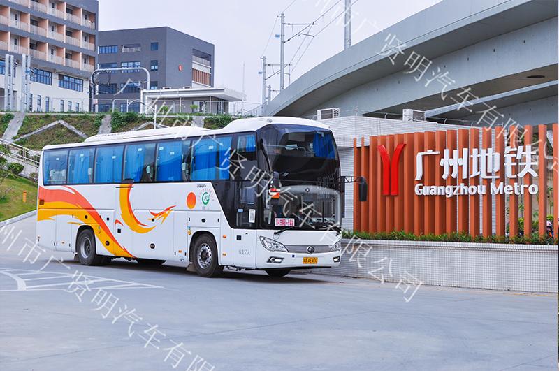 广州地铁集团